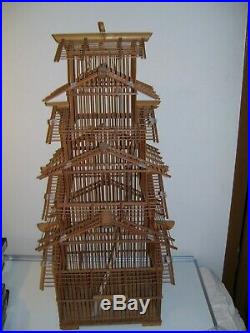 Vintage Asian Style Bamboo Wood Hanging Bird Cage 40 Tall Never Used NICE